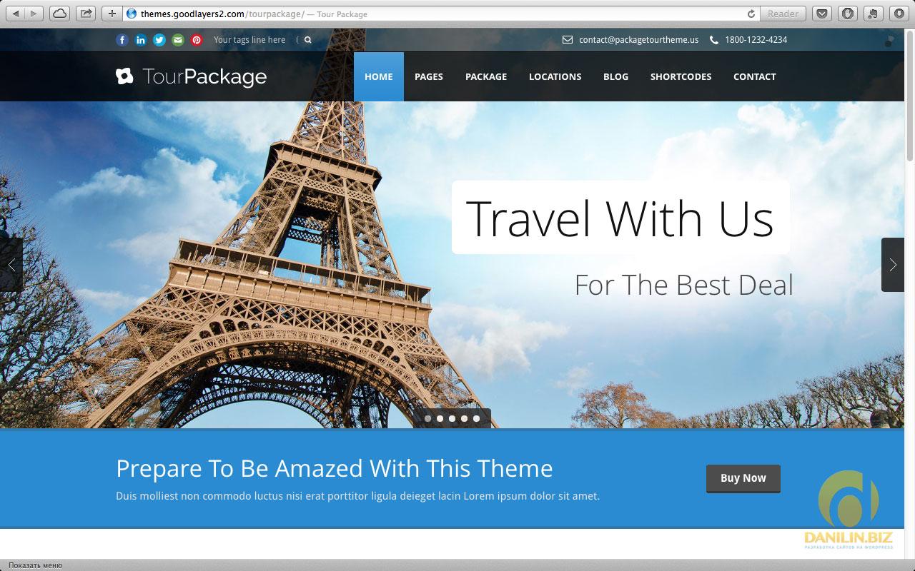 платформа для сайта турагентства