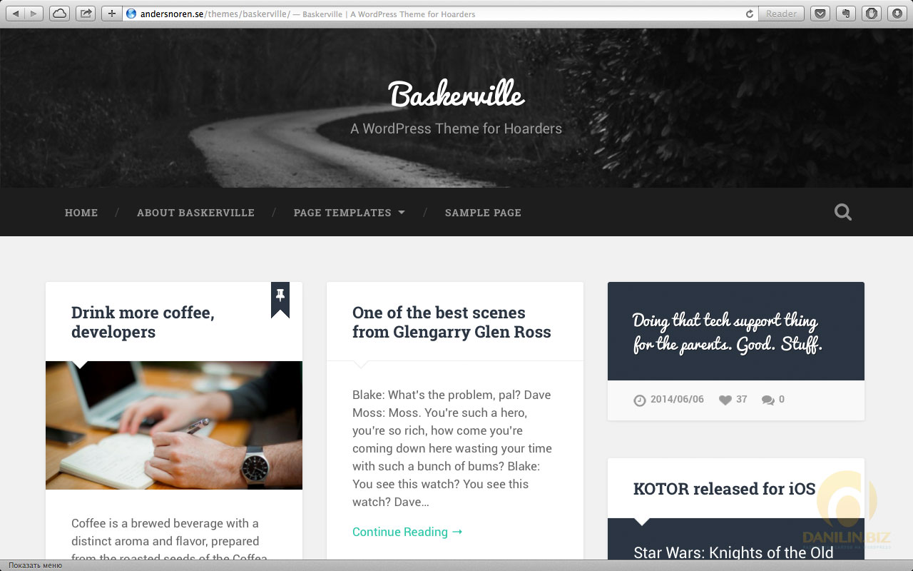 baskerville-wordpress