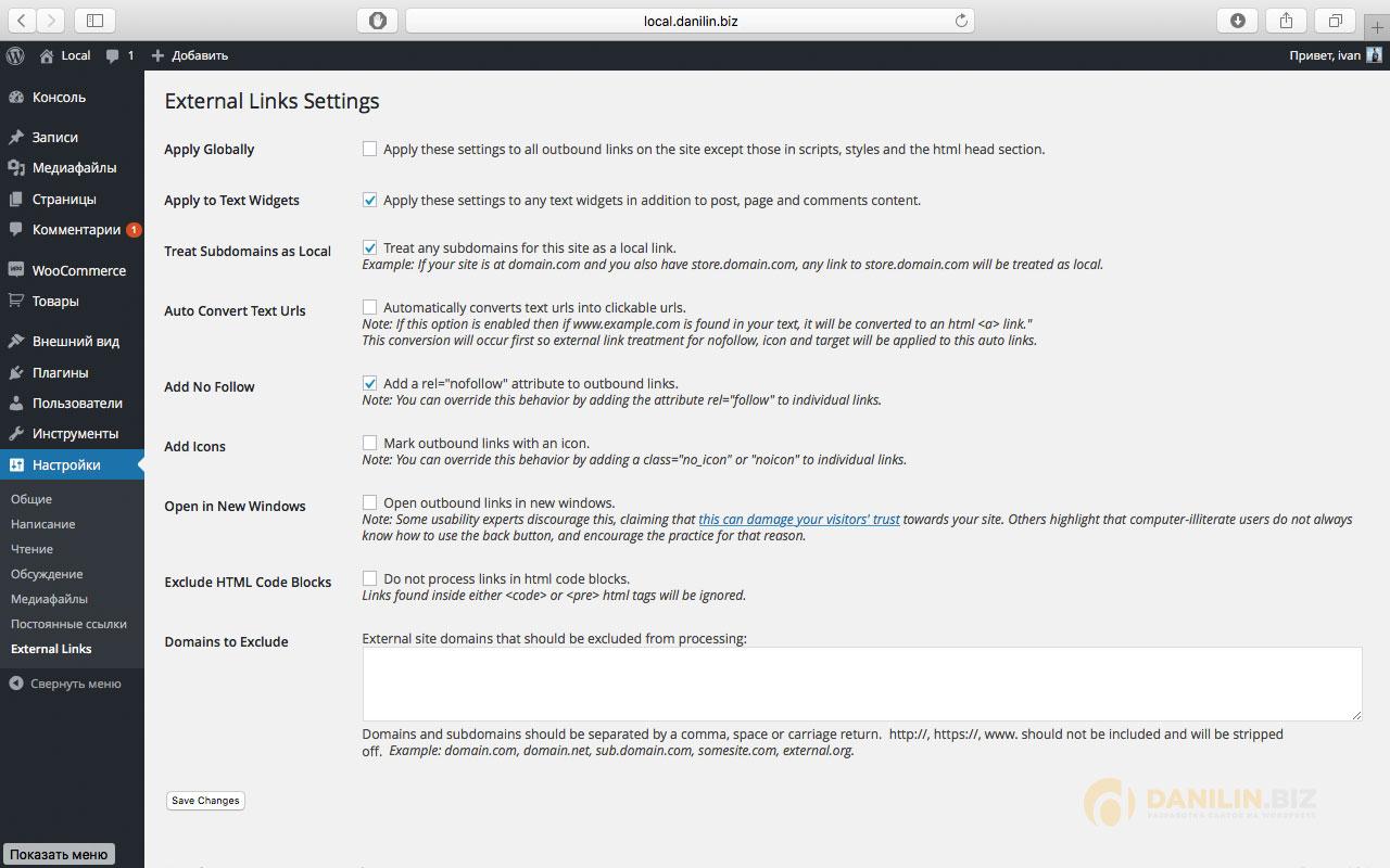Nofollow для всех внешних ссылок в WordPress