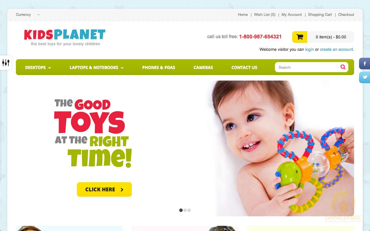 Сайты Детских Магазинов