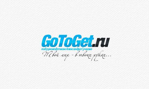 GoToGet