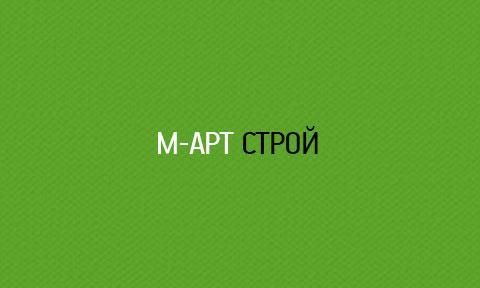 М-Арт Строй