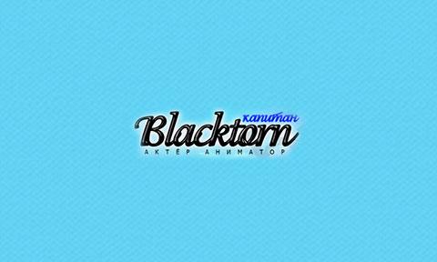 Blacktorn