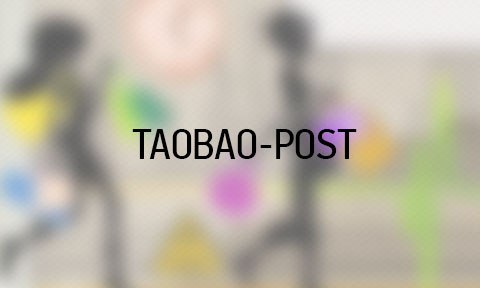 TaobaoPost