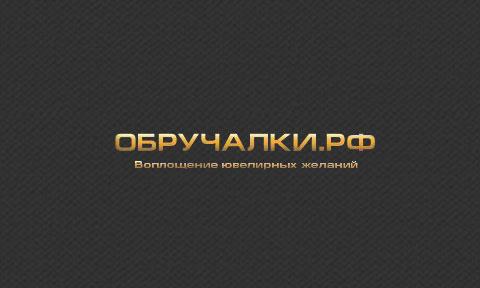 Обручалки.рф