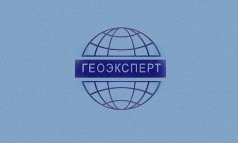 ГеоЭксперт