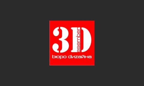 Бюро Дизайна