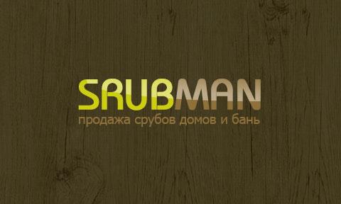 SrubMan