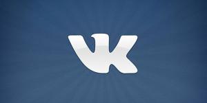 Как сделать виджет сообщества ВКонтакте резиновым