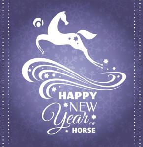 С наступающим Новым 2014 годом!