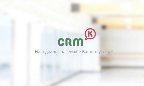 CRM-K