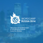 WordCamp Russia 2014