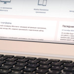Как получить число лайков и репостов страницы ВКонтакте?