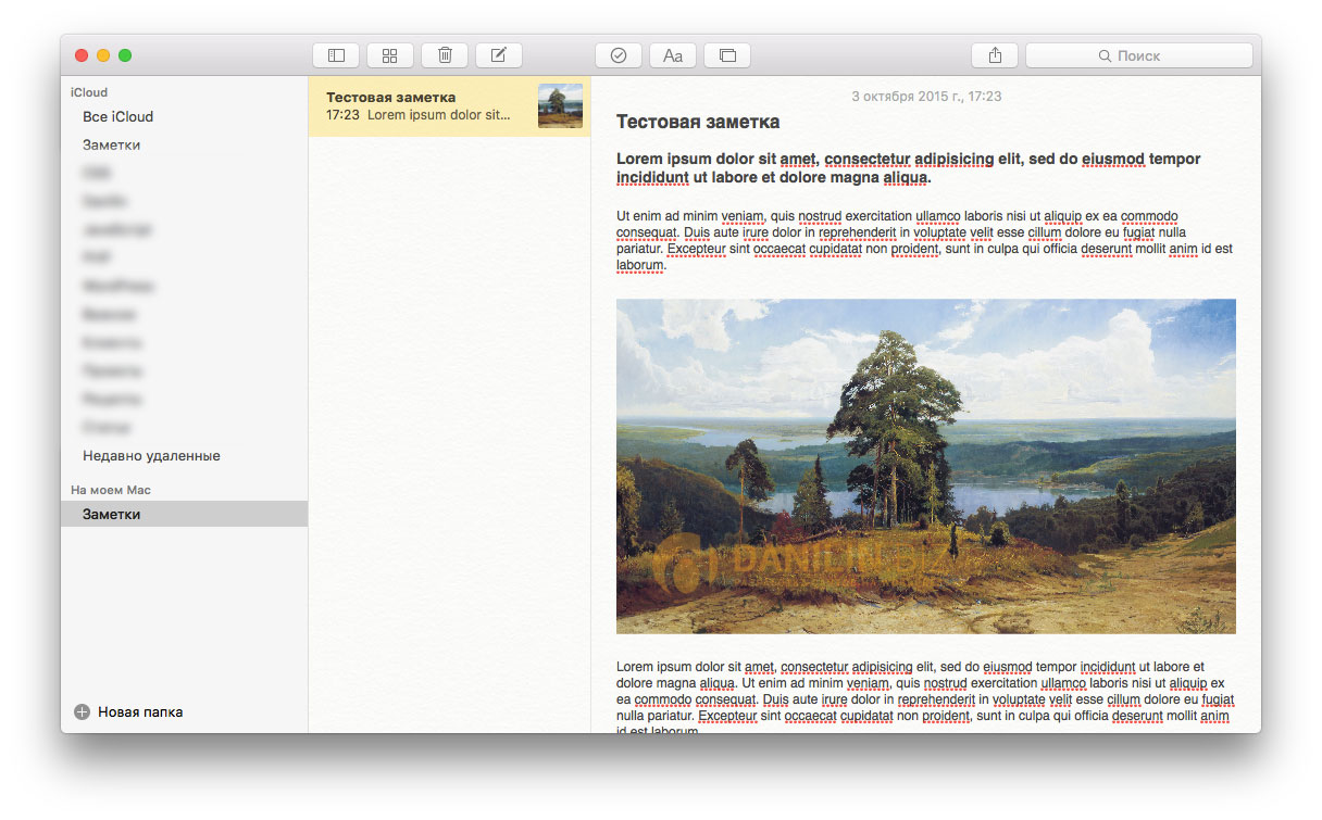 Переход с Simplenote на Apple Notes