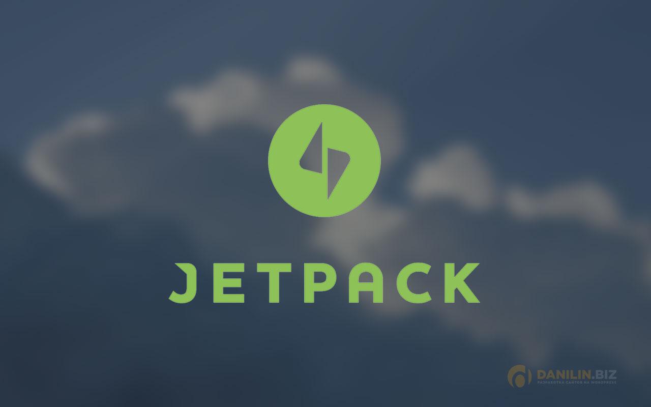 Скрываем ненужные модули в JetPack