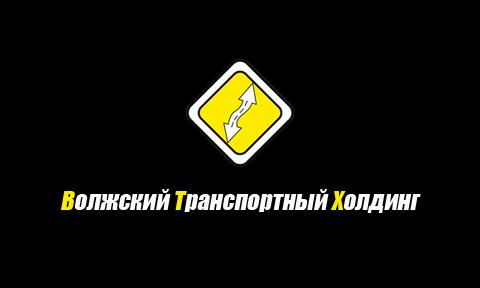 voltranshol