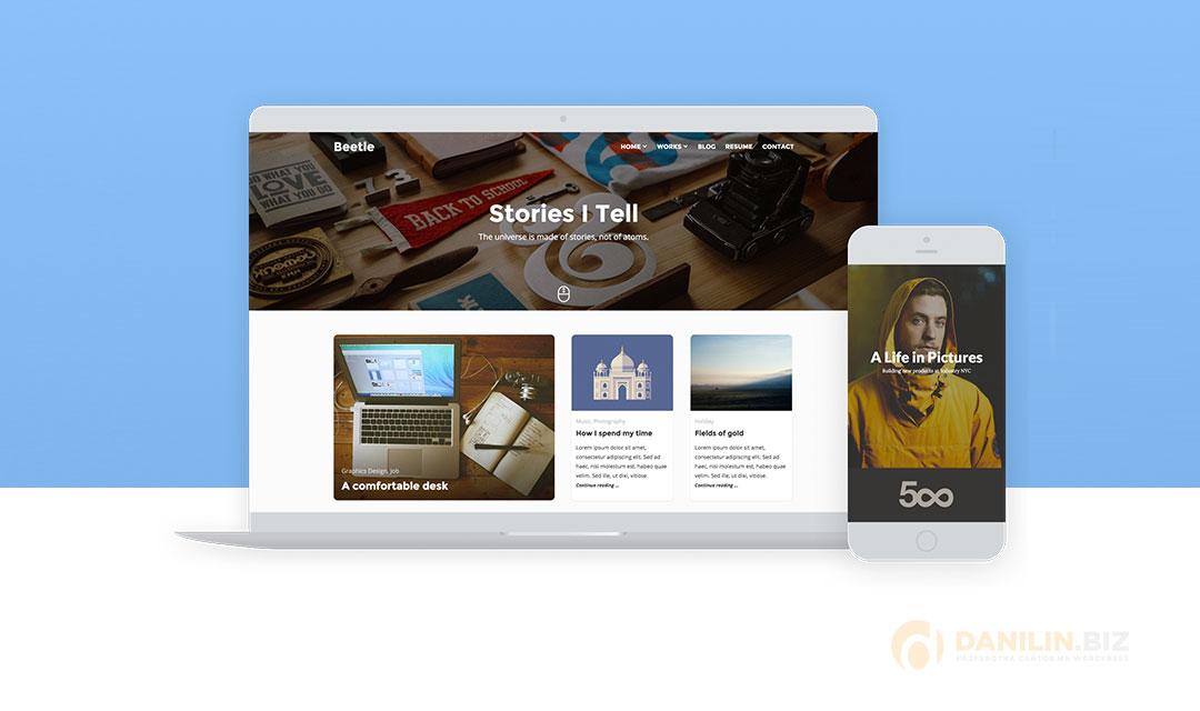 Beetle — бесплатная тема WordPress для дизайнеров и не только