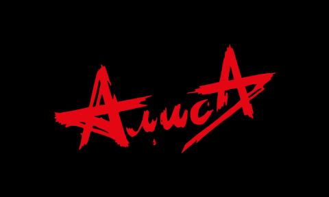 Промо-сайт группы «Алиса»