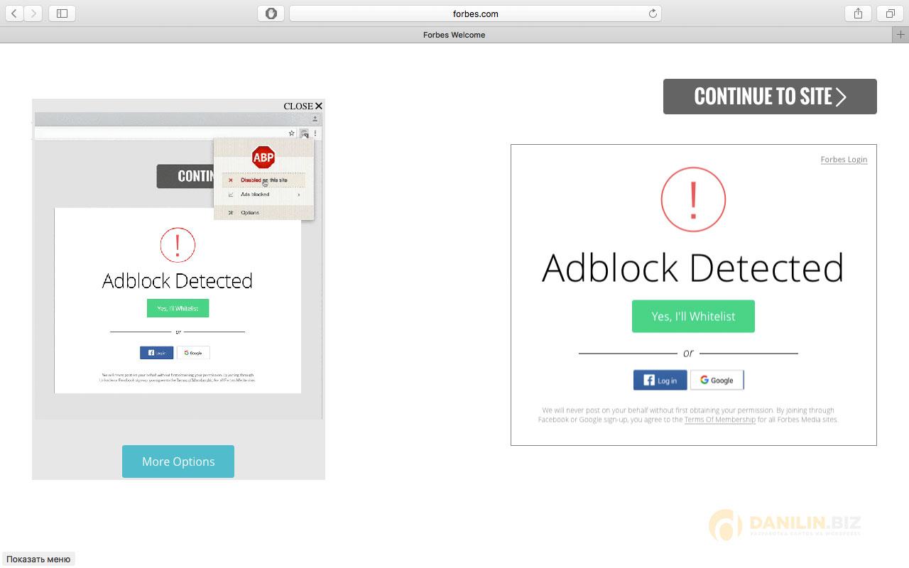 Forbes и AdBlock