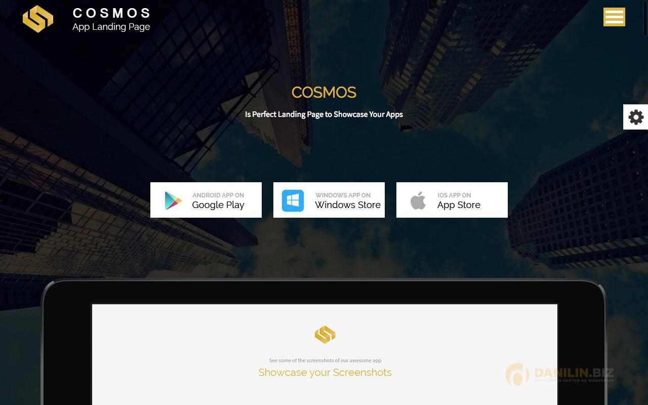 Cosmos — одностраничная тема для приложений