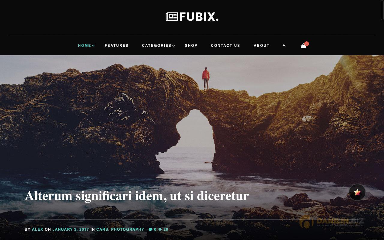 Fubix — элегантная многоцелевая тема с поддержкой Вукоммерс