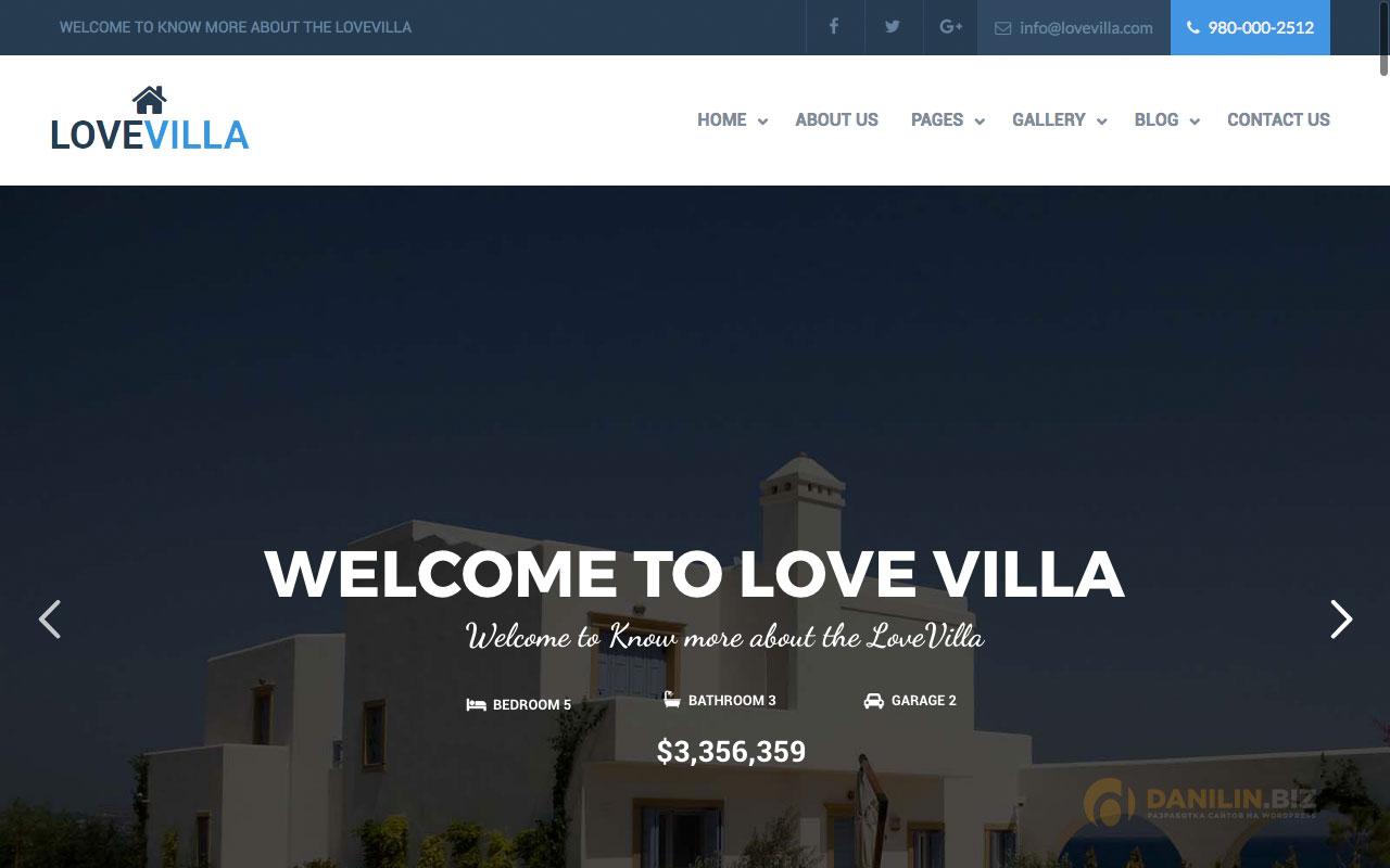 LoveVilla — продажа недвижимости