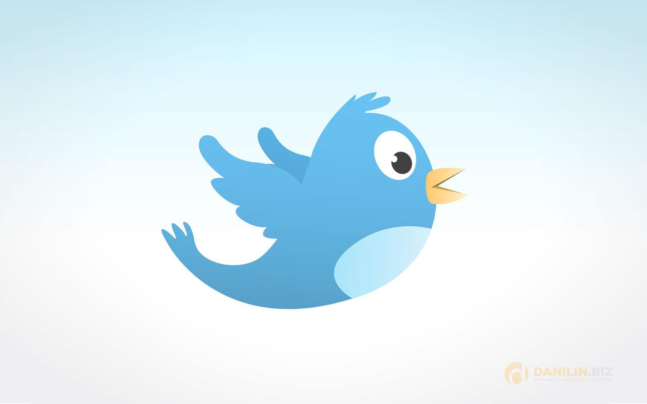 Как вывести на сайте число фолловеров Твиттера