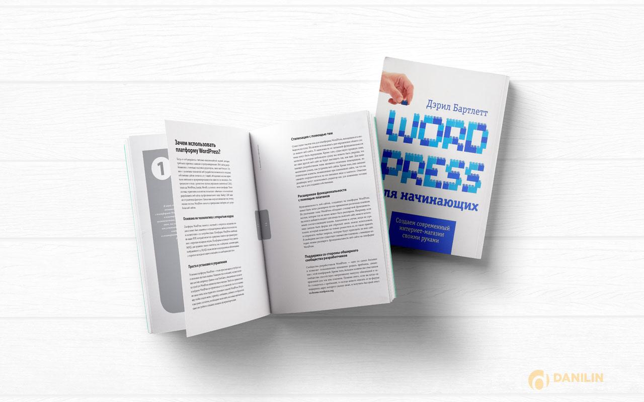 Darryl Bartlett — WordPress in Easy Steps