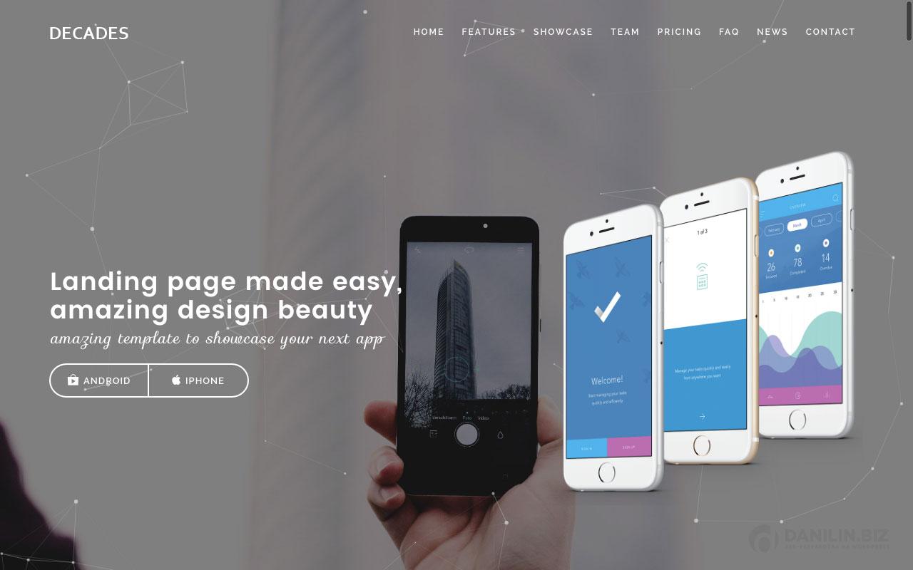 Decades — App Showcase & App Store WordPress Theme