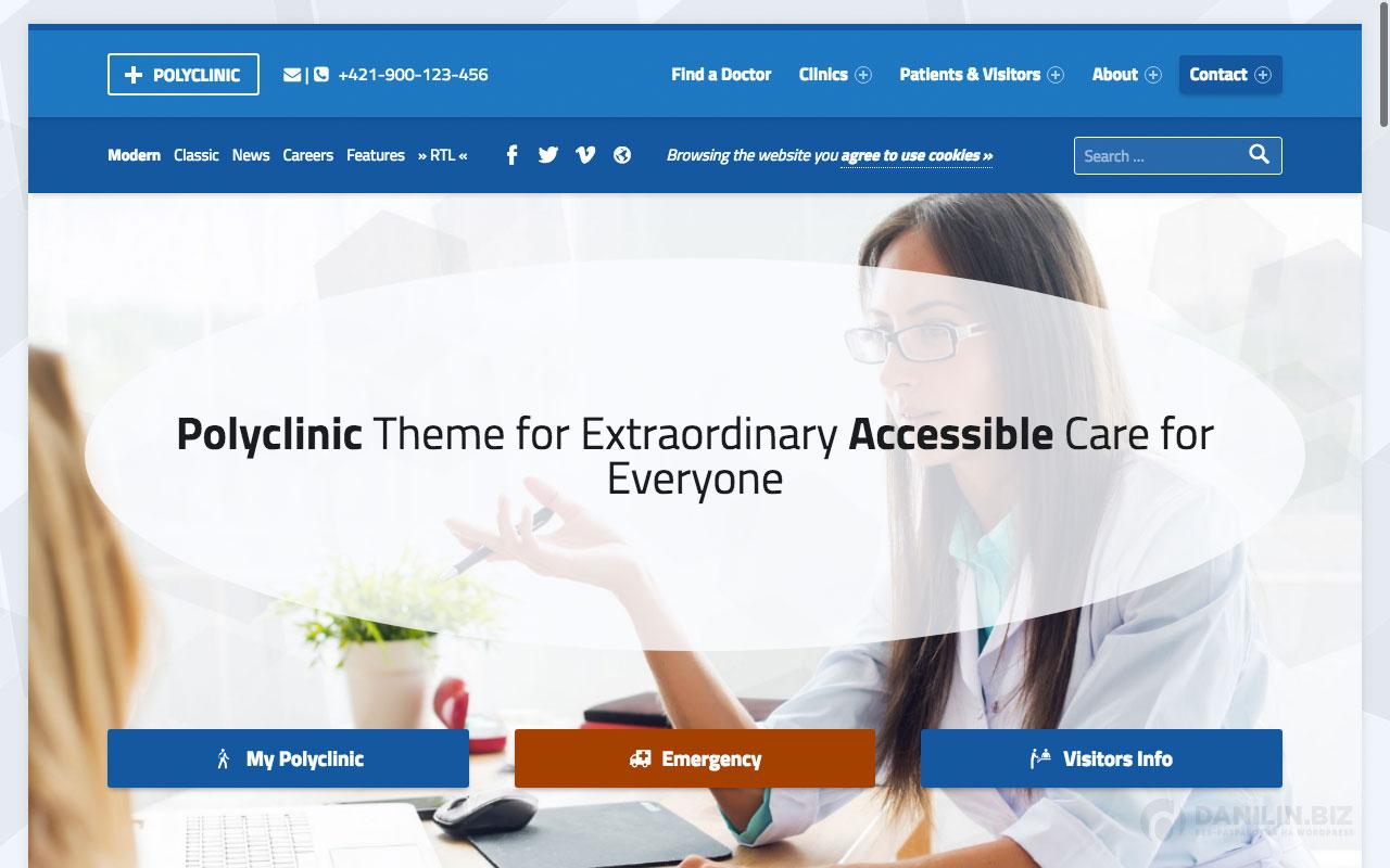 Polyclinic — тема Вордпресс