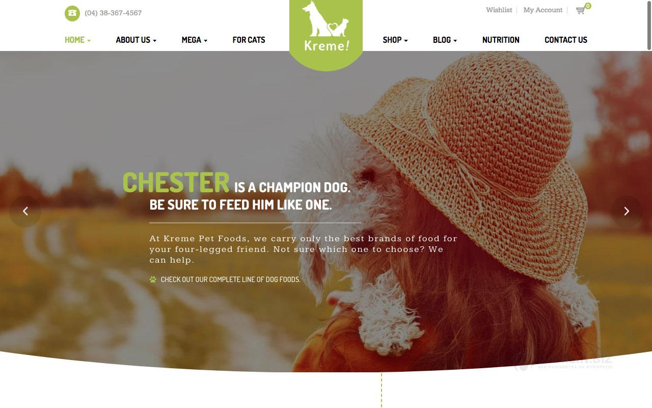 Шаблон интернет-магазина на Вордпресс: Kreme — Pet & Shop