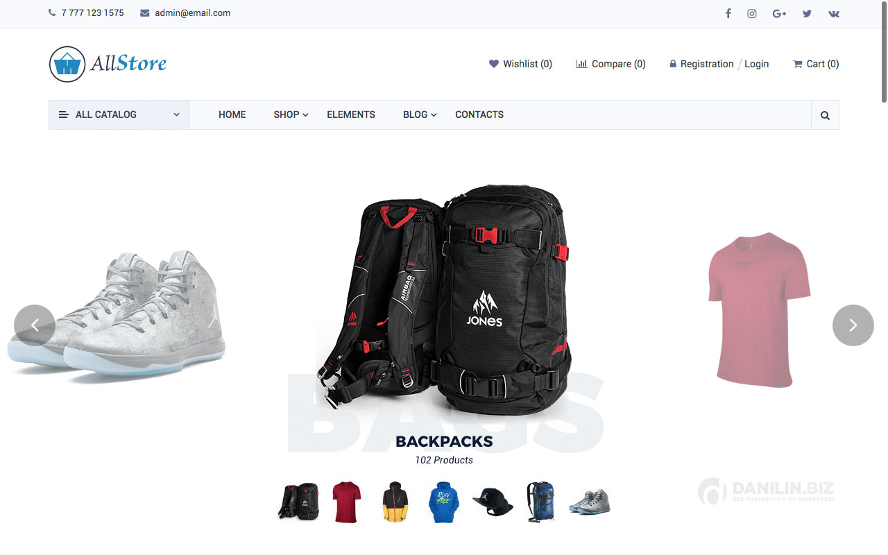 Шаблон интернет-магазина на Вордпресс: AllStore — Universal WooCommerce WordPress Shop Theme