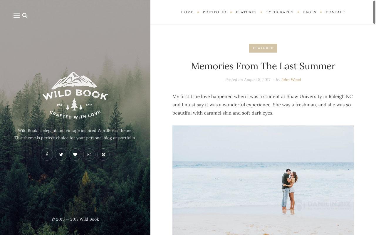 Wild Book — персональный блог