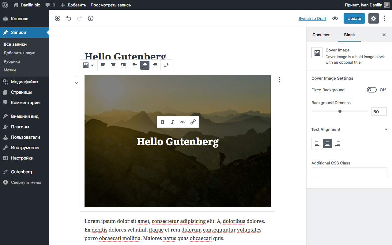 Обложки Gutenberg