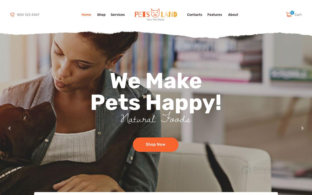 19. Pets Land — животные, ветеринария