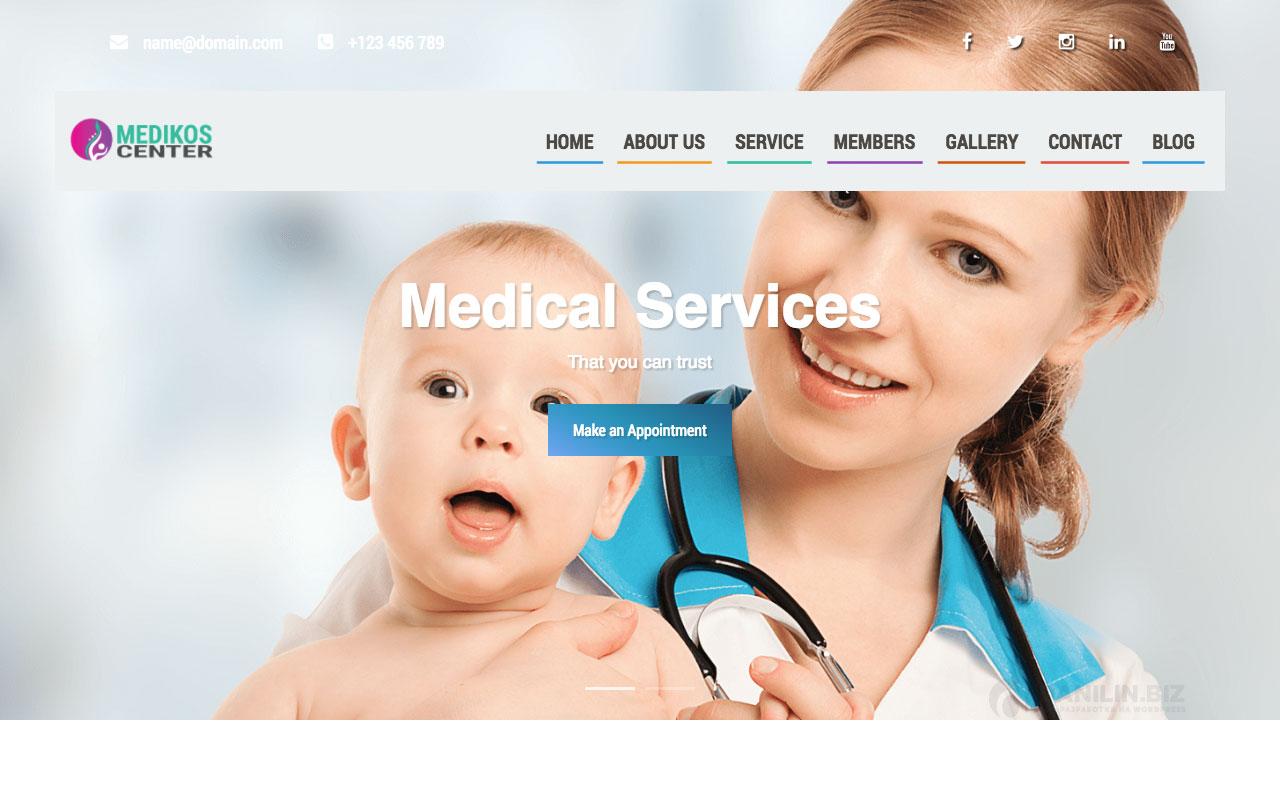8. MediKos Center — медицинский лендинг