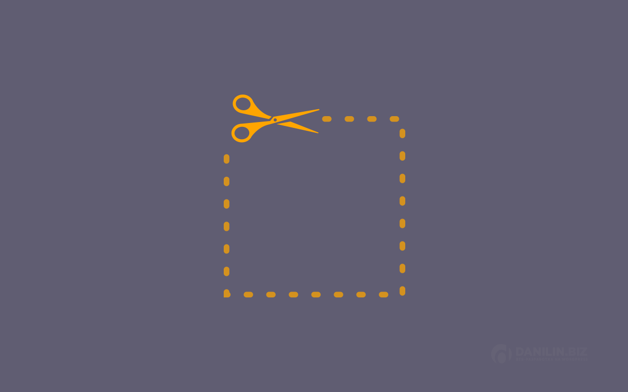Самый простой способ кропнуть изображение на CSS