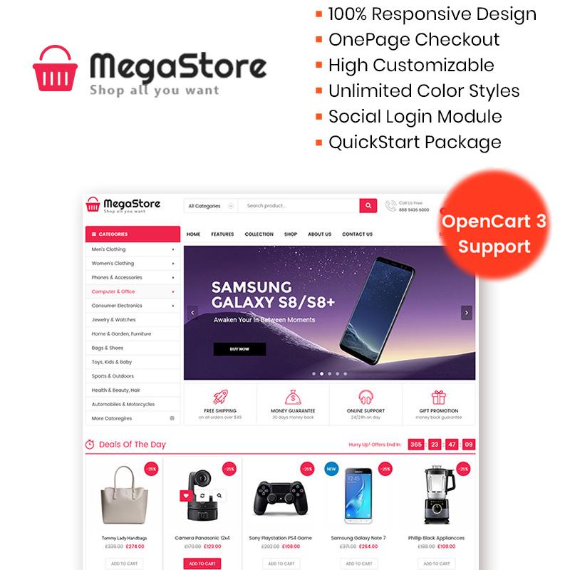MegaStore — многоцелевой OpenCart шаблон