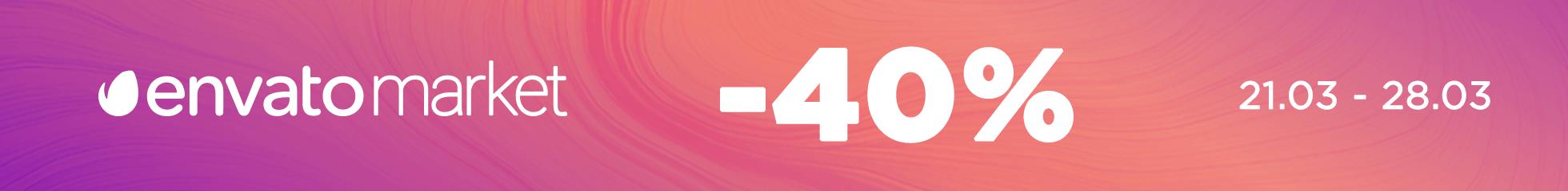 Премиум-темы ThemeForest со скидкой 40%
