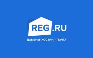Только 5 апреля: домены .RU за 177 рублей!