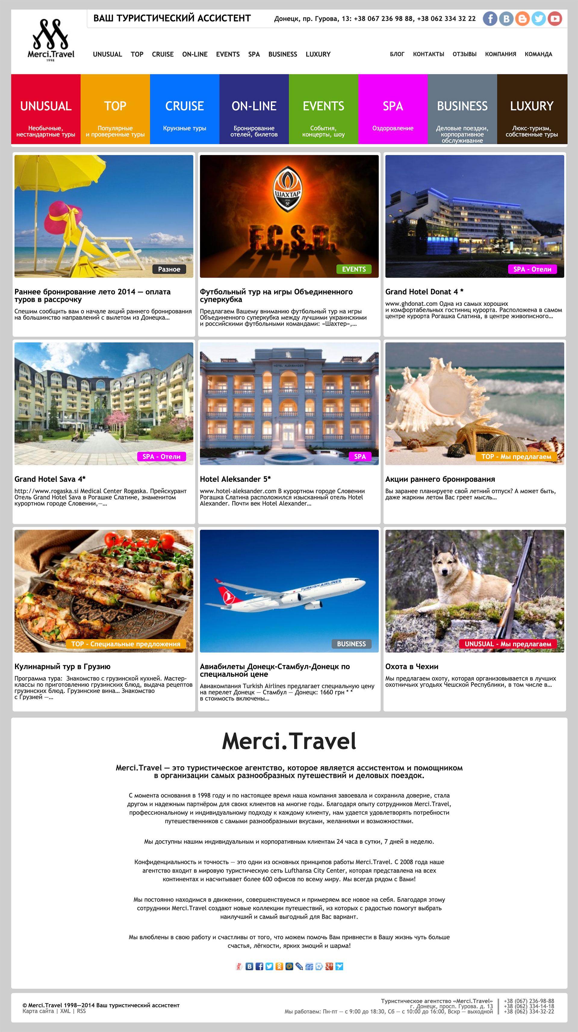 https://danilin.biz/wp-content/uploads/2021/02/merci-travel-travel-agency-ukraine-website-redesign.jpg