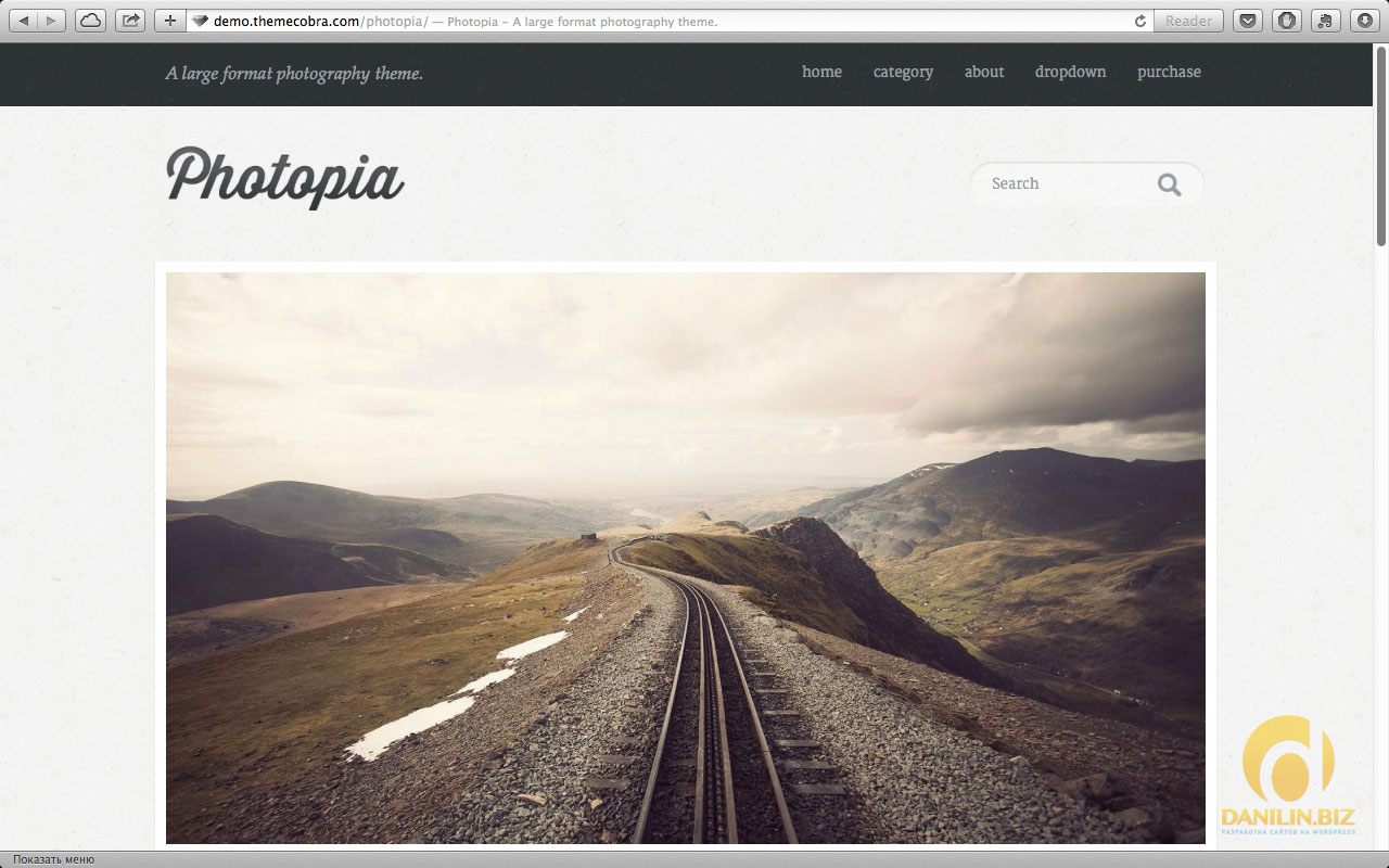 Photopia — Minimalist Photography WordPress Theme