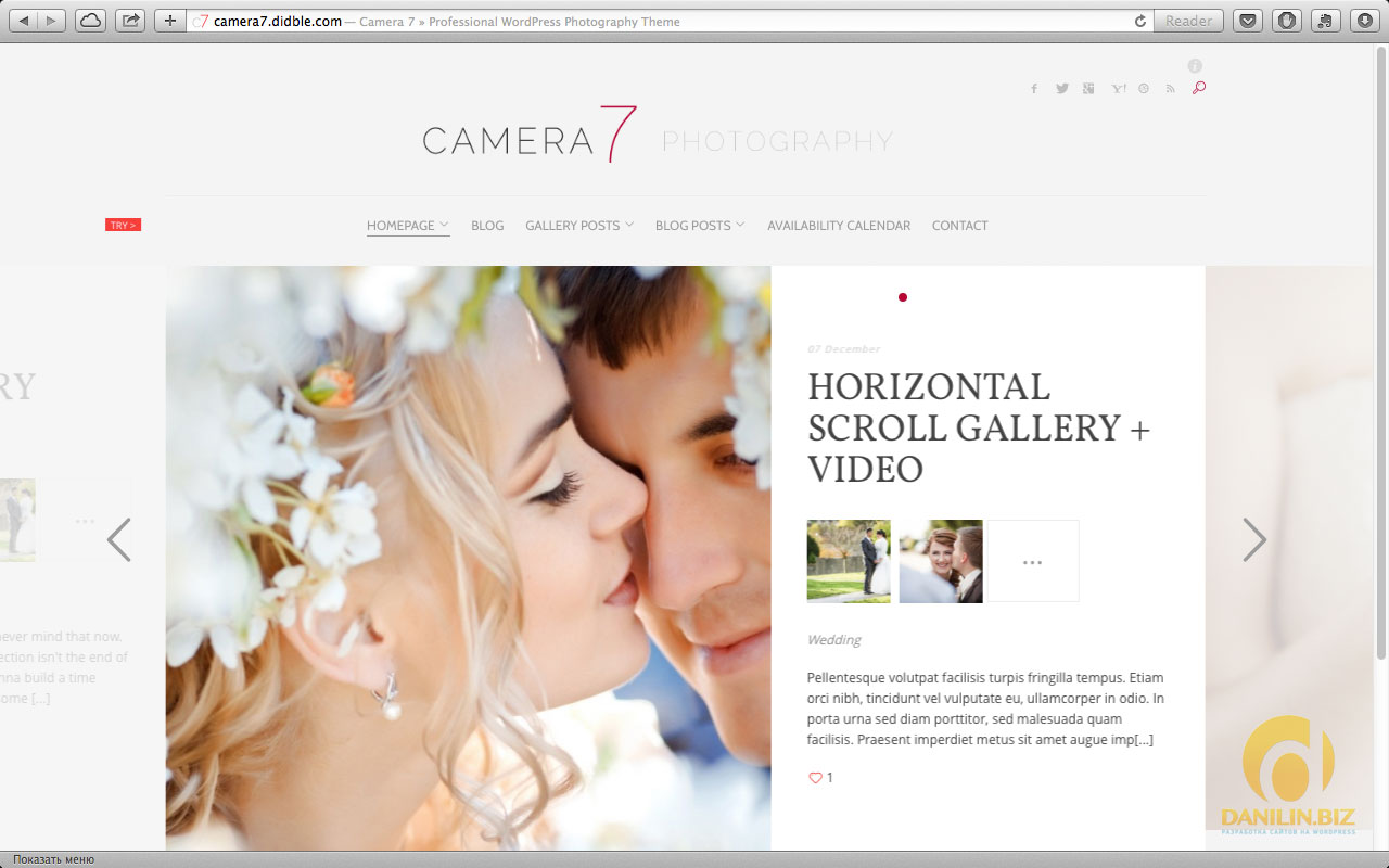 Camera 7 — Minimal Photography WordPress Theme